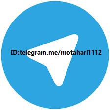 با کلیک،به کانال تلگرام ما بپیوندید